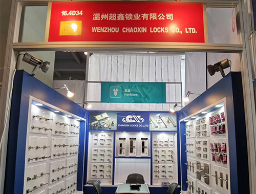 Wenzhou Chaoxin Locks Co., Ltd.
